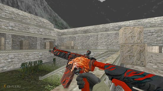 m4a4 howl